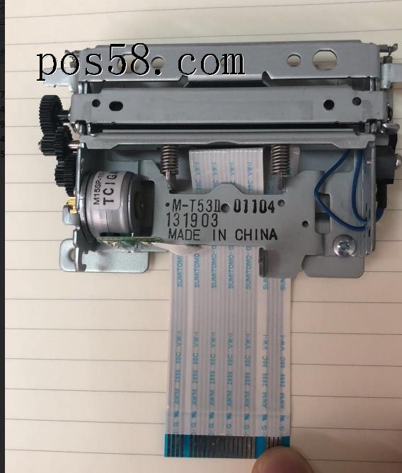 EPSON PRINTER HEAD  M-T53II