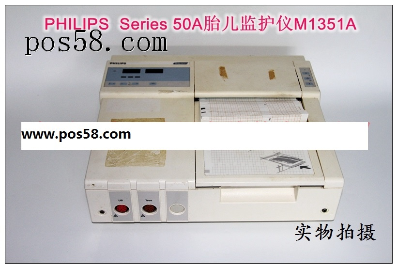 Philips M1351A Series 50A Fetal Monitor
