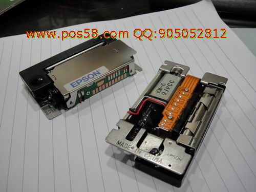 44mm paper width platform, said electronic scale balance scale hook scale instrumentation pin mini printer