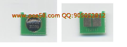 CHIP FOR USE IN PRINTER HP603N (TONER CE390A)