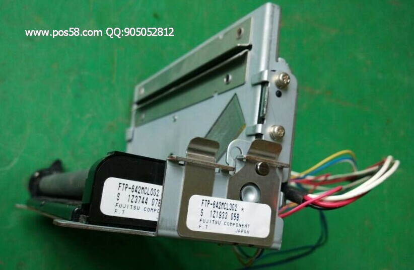 Battery Operated Thermal Printers