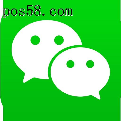 微信小程序平台app