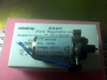 Mindray bc 2300 bc2600bc2800 bc3000 miniature three-way solenoid valve, two-way solenoid valve