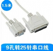 9 holes to 25-pin serial line 9-hole female head to 25-pin male rs-232 printer data cable
