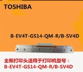 TOSHIBA Toshiba B-EV4T-GS14-QM-R Print Head 200DPI point thermal label print head