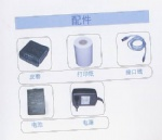 irda-bluetooth printer