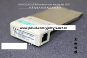 NIHON KOHDEN network card for wep QI-102P光电监护仪网卡